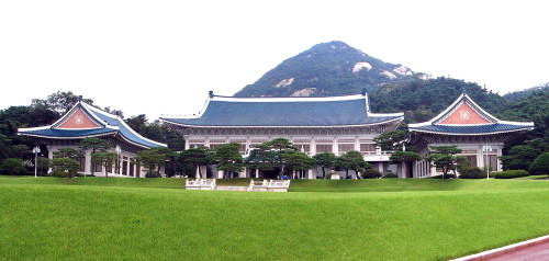 Blue House Official Residence The President South Korea