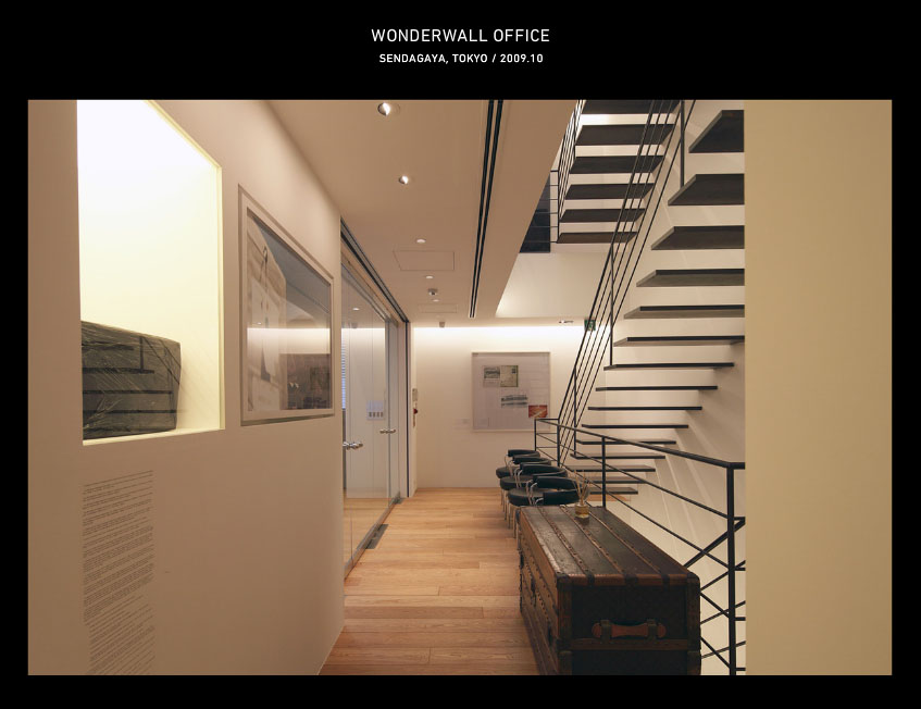 Favourite Interior Design Company Wonder Wall Based Out Tokyo