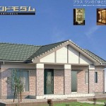 Japan You Can Buy Prefabricated Suzuki Shed Store Your