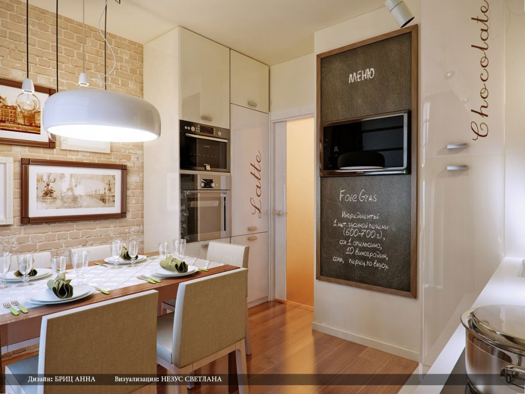 Kitchen Dining Room Cool Ideas Covering Every Design Style