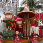 Kitsch Christmas Decorations They Everywhere Travel From