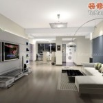 Living Room Design Layout Backwall Decor