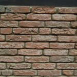 Pattern Public Domain Image Picture Gallery Brick Wall Texture