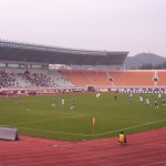 Qingdao Tiantai Stadium Wikipedia The Free Encyclopedia
