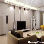 The Living Room Wall Decoration View Picture