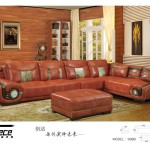 Wood Furniture Leather Sofa China Office