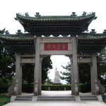 Xun Park Qingdao Wikipedia The Free Encyclopedia