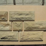 Stone Cladding Made Quarrying Natural