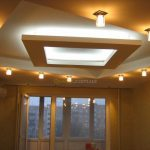 False Ceiling Designs Lighting Small