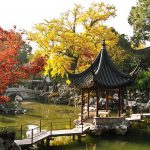 Grubby Hands Happy Gardener Classical Chinese Gardens Fountains More