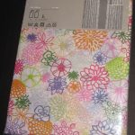 Ikea Renate Flora Flower Curtains Semi Sheer Floral Pink Green